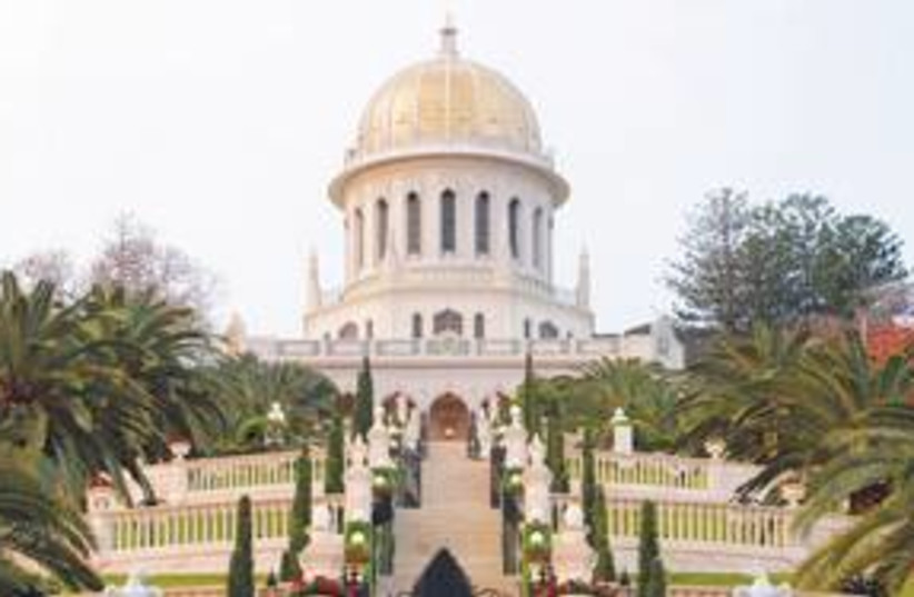 The Shrine of the Bab, Baha'i 311 (photo credit: The World Baha'i Center)