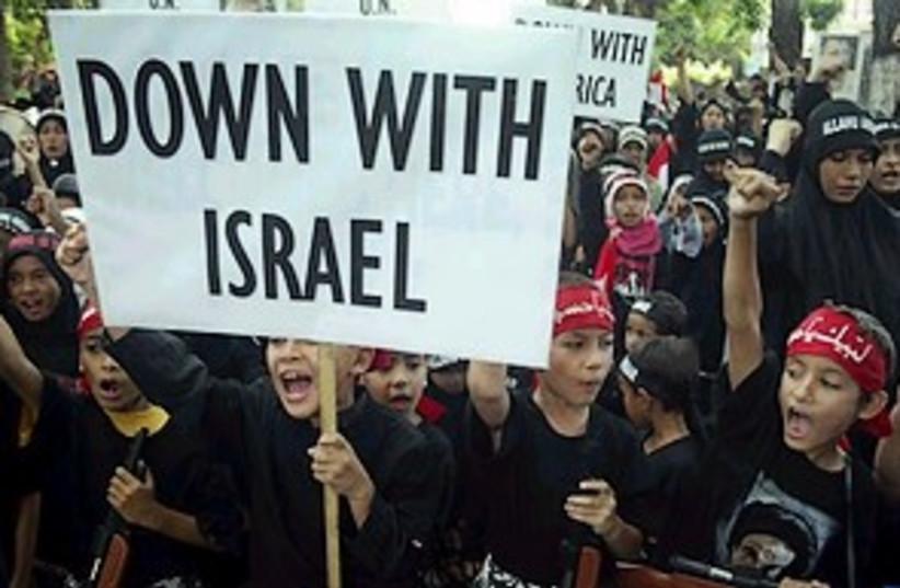 anti-israel rally 298 (photo credit: AP)