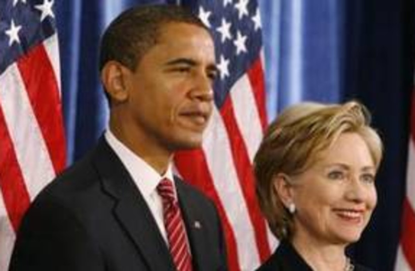 US President Obama and Hillary Clinton 311 (R) (photo credit: Reuters/Jeff Haynes)