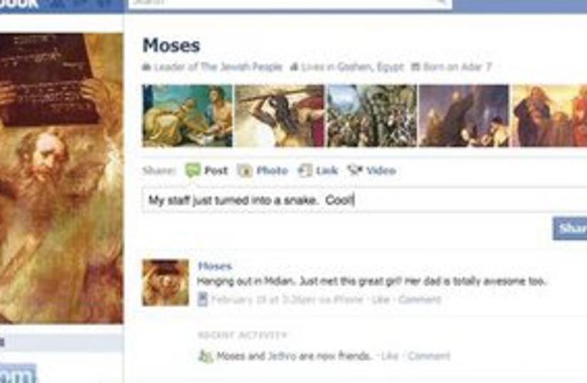 Pessah Facebook page 311 (photo credit: Facebook)