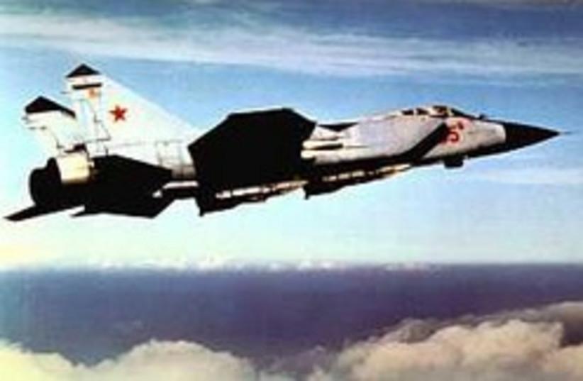 A MiG 31 warplane. (photo credit: Courtesy)