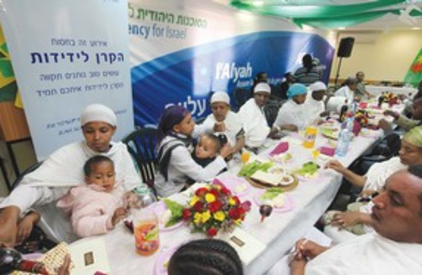 Ethiopians Seder 311 (do not publish again) (photo credit: Flash 90)