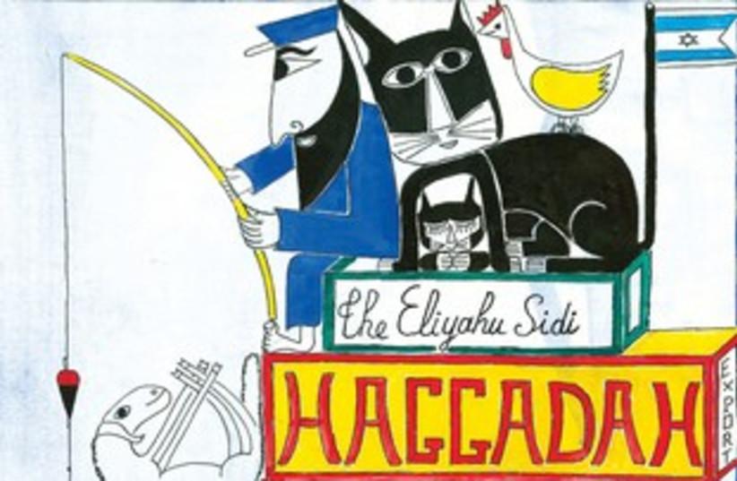 The Sidi Haggada_311 (photo credit: Courtesy Eliyahu Sidi/Kol HaOt)