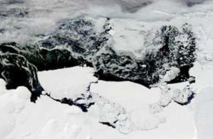 Glacier 311 (photo credit: REUTERS)