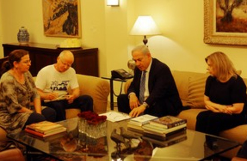 Noam, Aviva Schalit, Netanyahus 311 (photo credit: Avi Ohayon / GPO)
