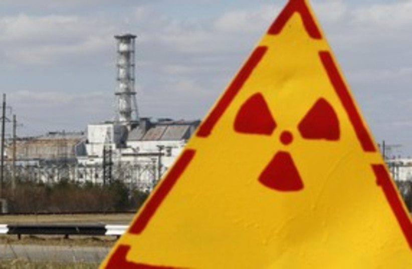 Chernobyl 311 (photo credit: REUTERS)