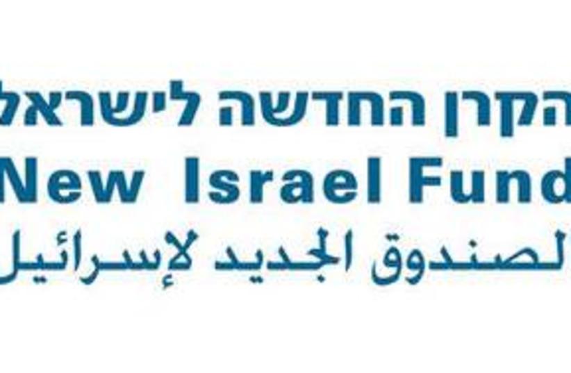 New Israel Fund logo 311 (photo credit: Courtesy)