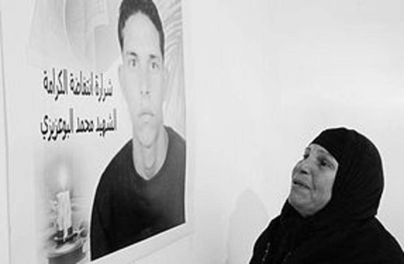 Bouazizi (photo credit: Reuters)