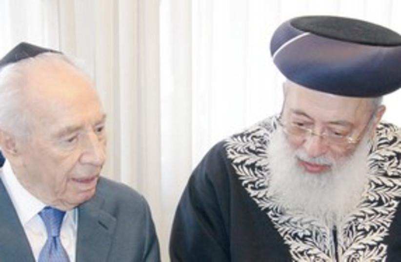 President Peres with Sephardi Chief Rabbi Shlomo Amar (photo credit: GPO)