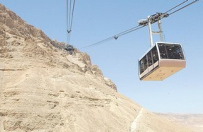 Masada cable car 311 (photo credit: ariel Jerozolimski)