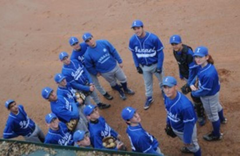 Israeli PONY baseball team 311 (photo credit: Courtesy)