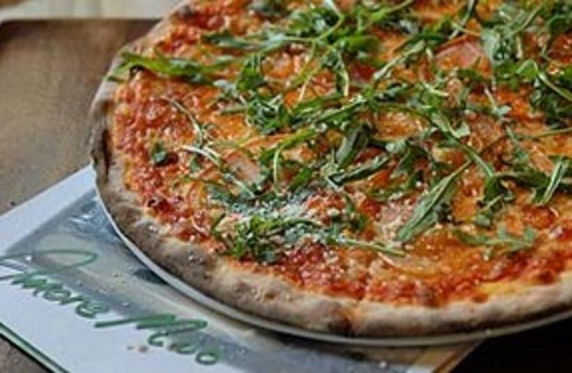 Amore Mio pizza (photo credit: Courtesy)