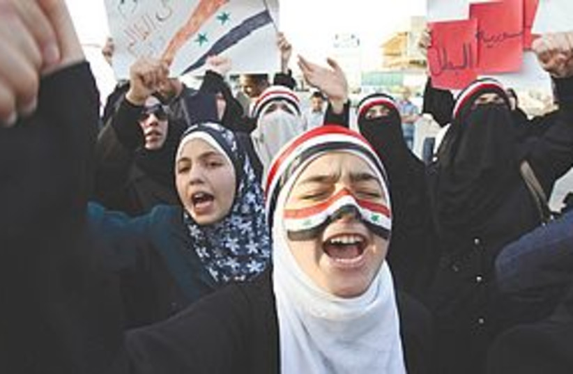 Syrian protests 311 (photo credit: Reuters)