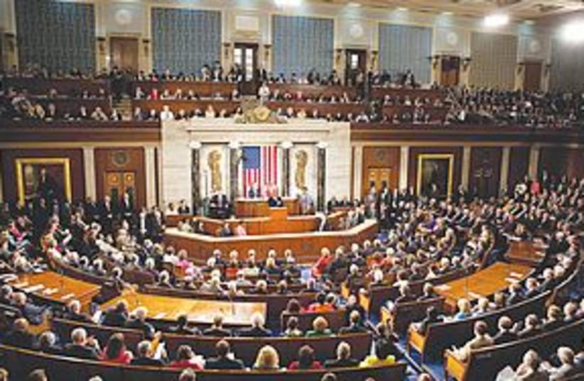 US Congress (photo credit: courtesy)