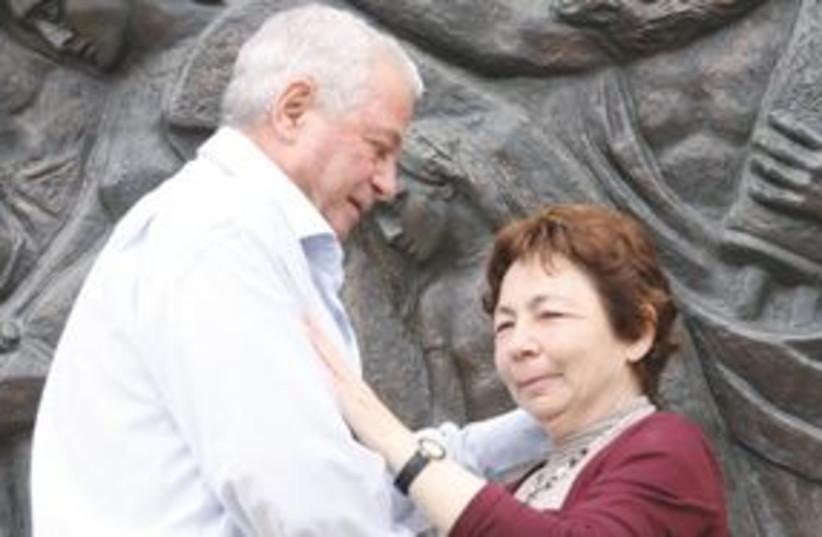 liora tamir and aryeh shikler_311 (photo credit: (Isaac Harari/Yad Vashem))