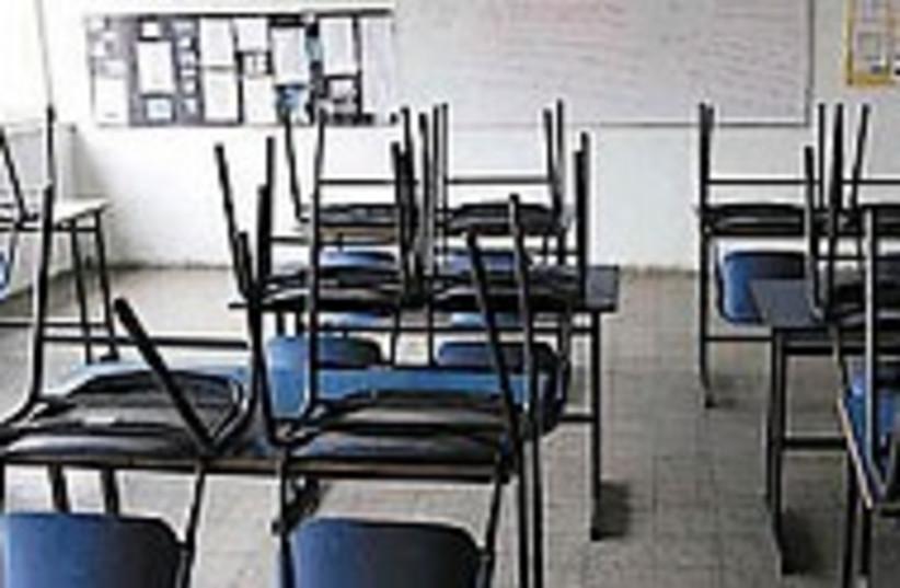 school strike 224.88 (photo credit: Ariel Jerozolimski)