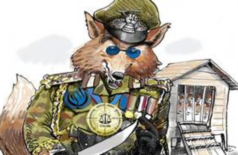 UNHRC wolf cartoon 311(do not publish again) (photo credit: AVI KATZ)