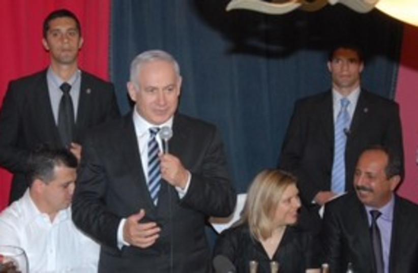 netanyahu mimouna_311 (photo credit: Uri Arazi)