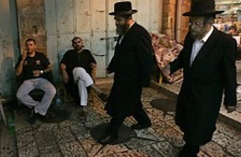 haredi in old city 224  (photo credit: AP)