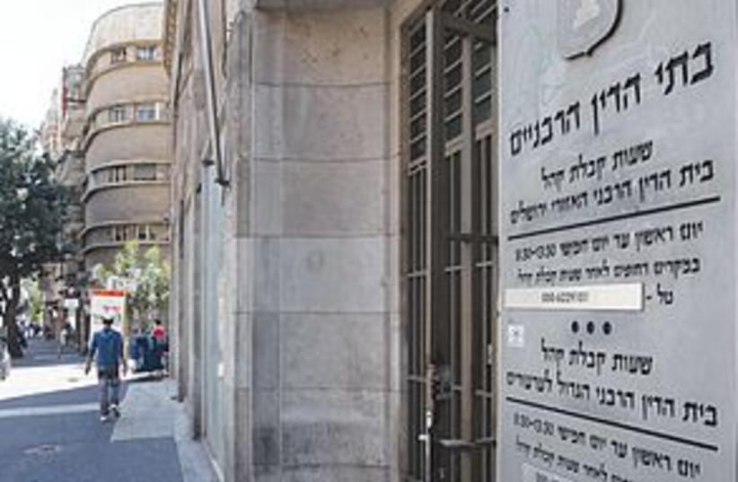Jerusalem chief rabbinate 311 (photo credit: Marc Israel Sellem)