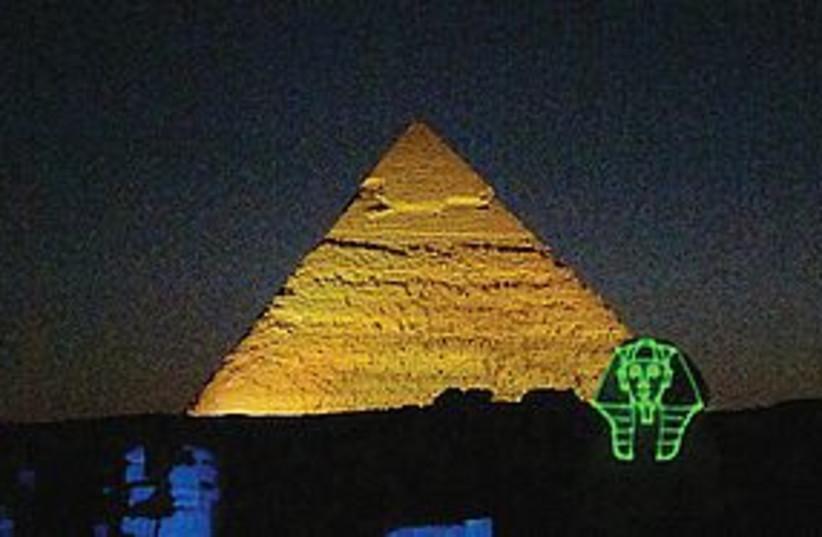 Pyramids at night 311 (photo credit: courtesy)