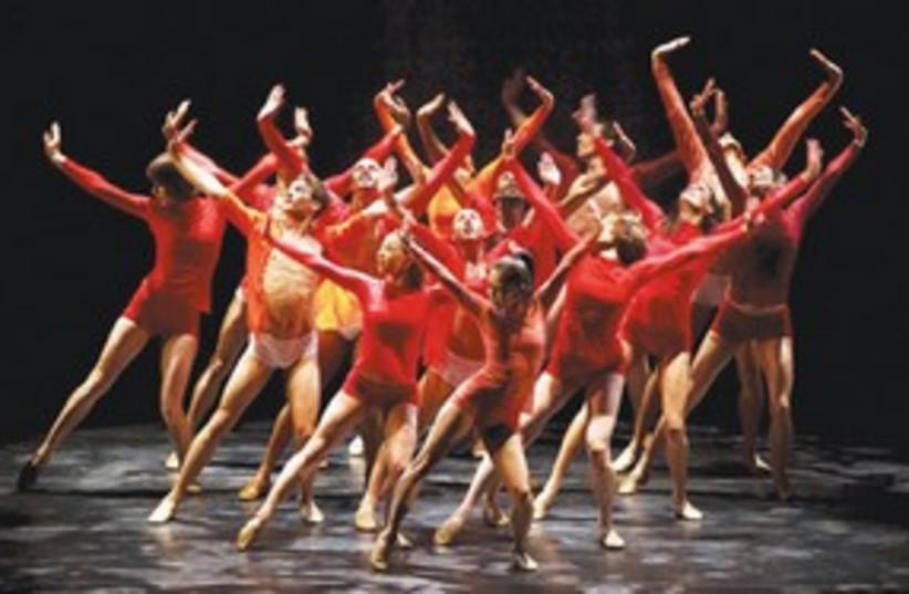 Complexions Dance Company 311 (photo credit: Courtesy)