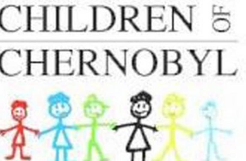 Chabad Children of Chernobyl 311 (photo credit: Courtesy)
