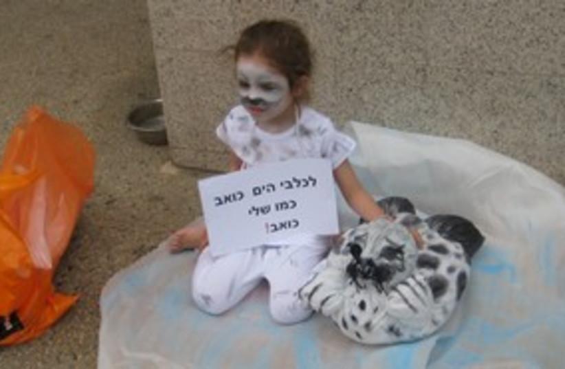 anti fur protest 311 (photo credit: Sharon Udasin)