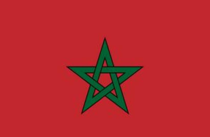 Moroccan Flag 311 (photo credit: Courtesy)