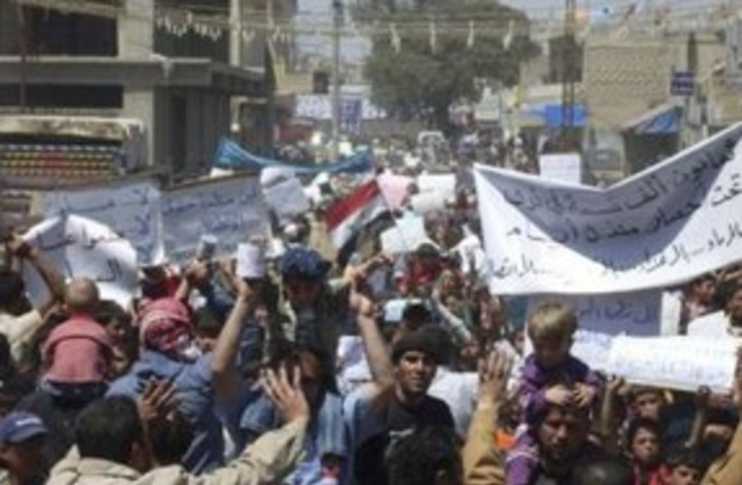 Syrian Day of Rage 311 (photo credit: REUTERS)