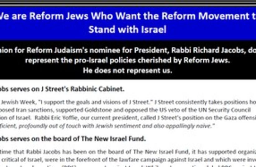 Ad criticizing Rabbi Richard Jacobs 311 (photo credit: Courtesy)