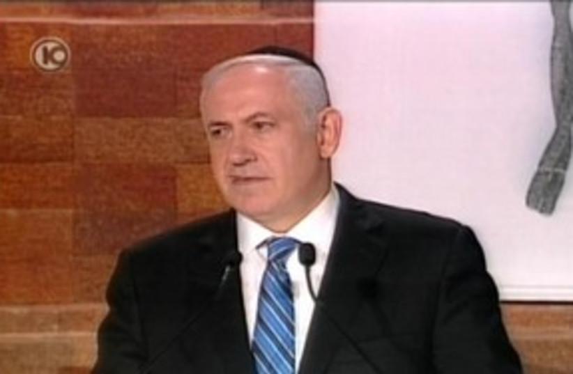 Prime Minister Binyamin Netanyahu at Yad Vashem 311 (photo credit: Channel 10)