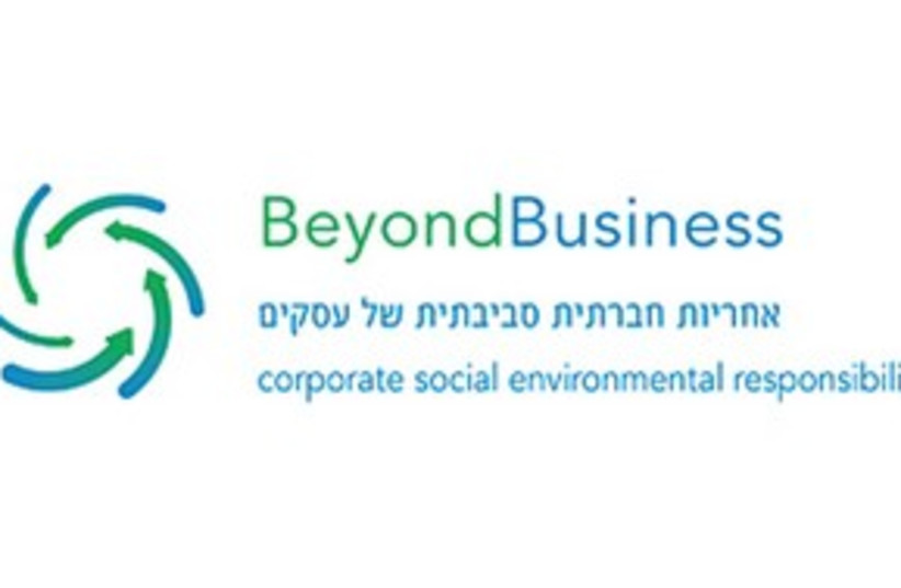 Beyond Business 311 (photo credit: Courtesy)