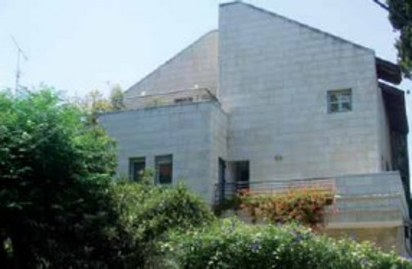Exterior of property 311 (photo credit: Courtesy)