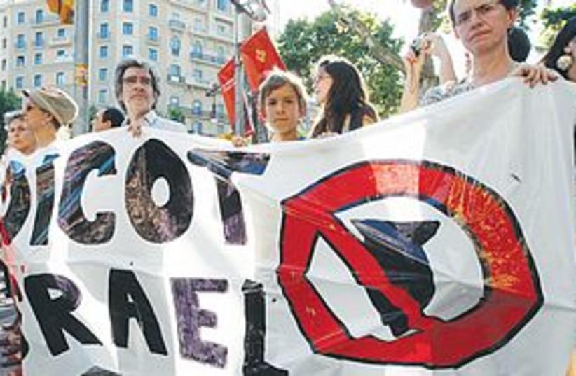 israel boycott 311 (photo credit: REUTERS)