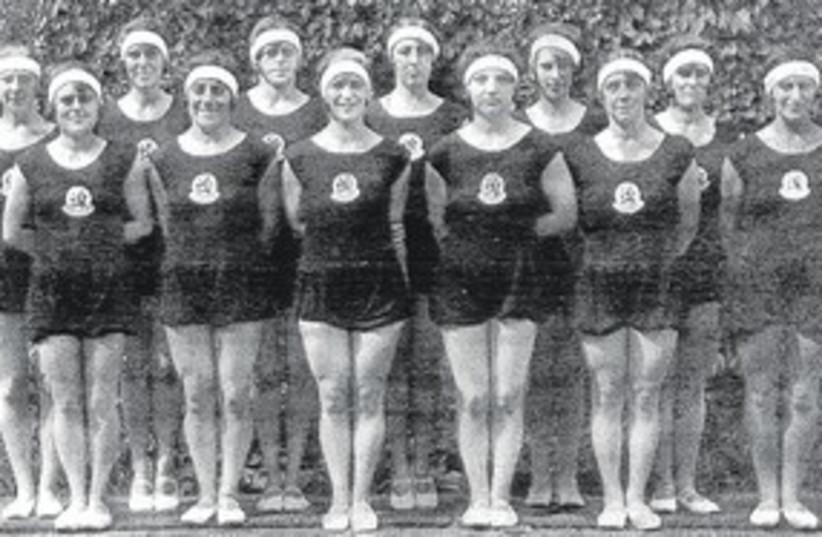 1928 Dutch Gymnastics team 311 (photo credit: Courtesy)