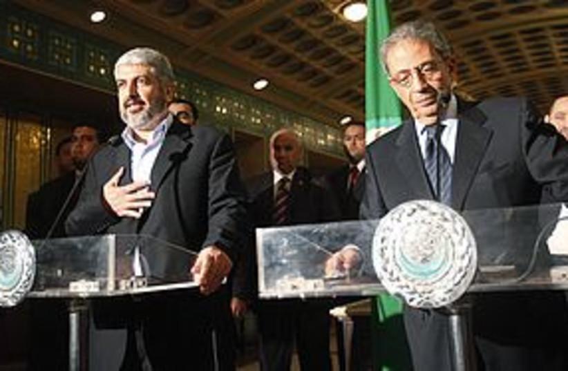 mashaal moussa 311 (photo credit: REUTERS)
