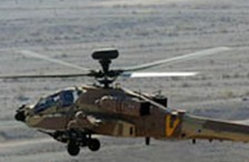 IDF helicopter great 224 (photo credit: IDF)
