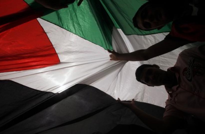 Palestinians celebrate in Gaza, Wednesday