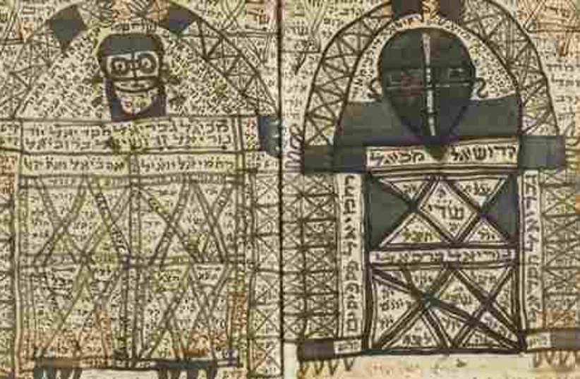 Kabbala Manuscript (photo credit: Courtesy Bible Lands Museum Jerusalem)