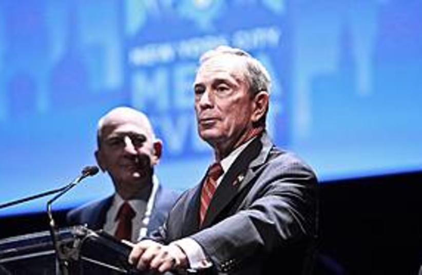 Bloomberg at Mega 311 (photo credit: Joseph Pessar Photographers)