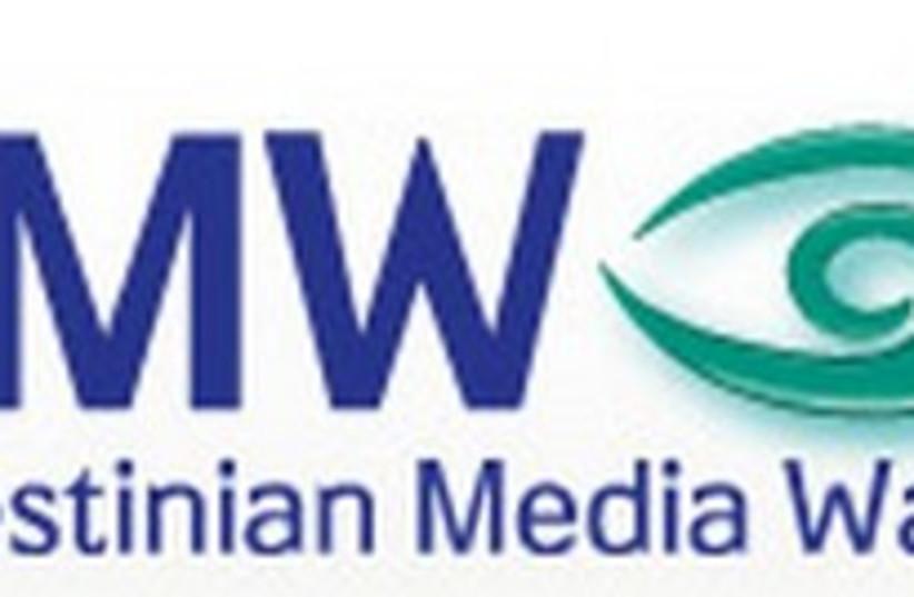 Palestinian Media Watch PMW 311 (photo credit: Courtesy)