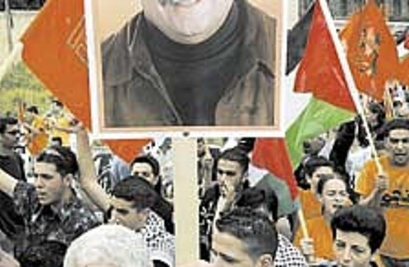 Arab Israelis 224.88 (photo credit: AP)