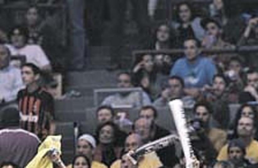 Maccabi TA fans 224 (photo credit: AP [file])
