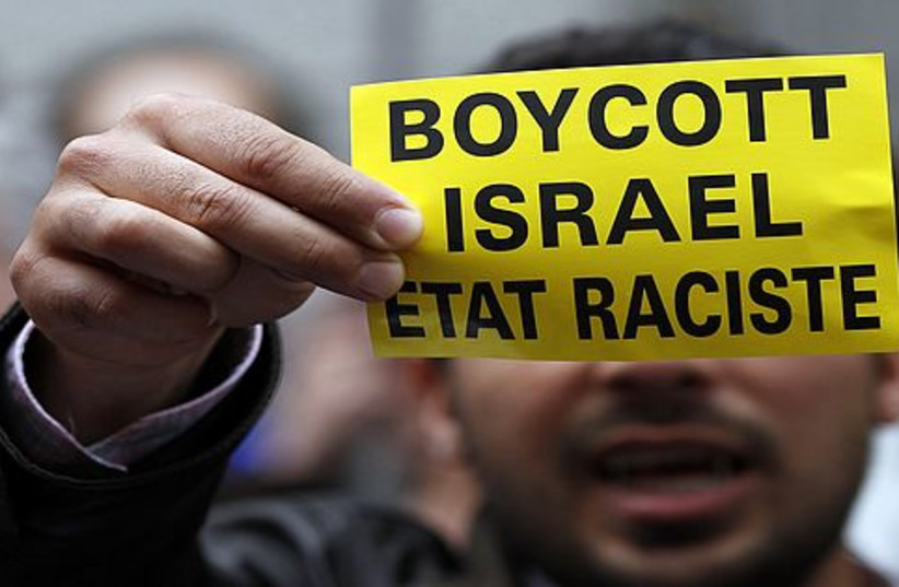 Boycott Israel 521 (photo credit: REUTERS)