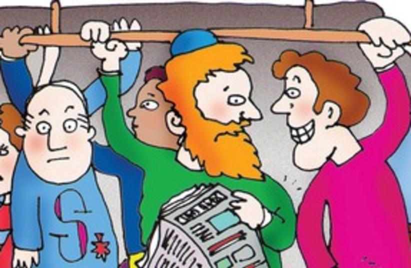 Cartoon Busride 311 (photo credit: Courtesy)
