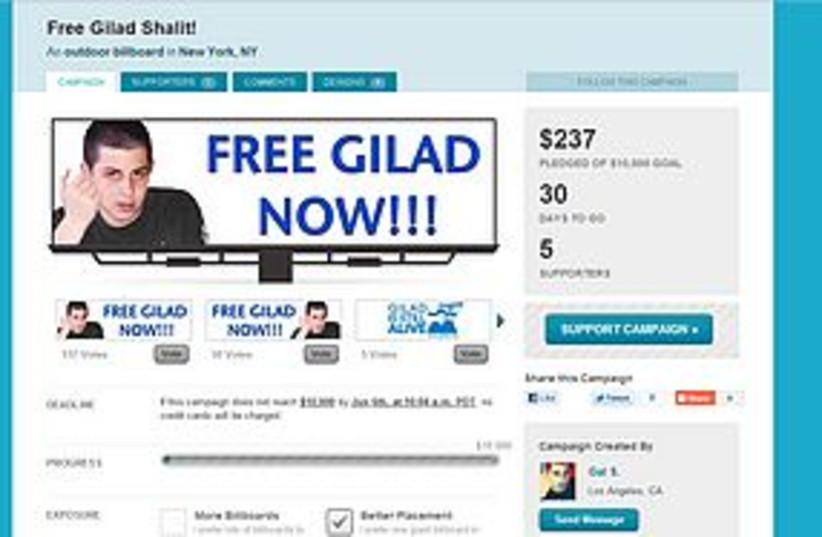 Gilad Schalit billboard website (photo credit: courtesy)