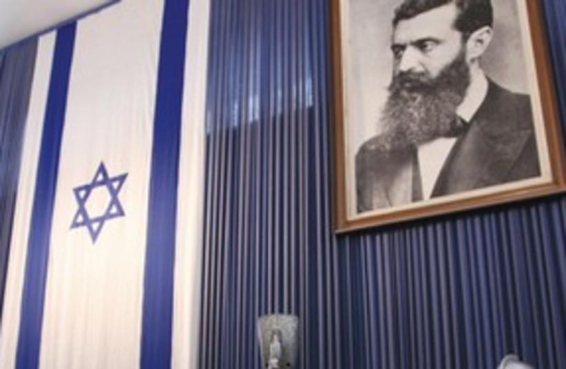 Herzl Flag 311 (photo credit: marc israel selem)
