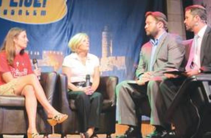Dara Goldstein and Harriet Levin 311 (photo credit: MELANIE LIDMAN)