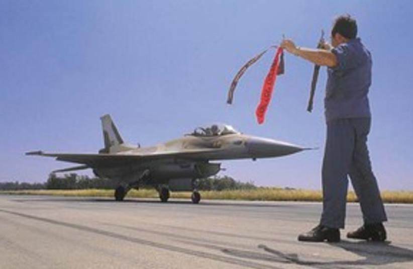 IAF plane on runway 311 (photo credit: Courtesy)